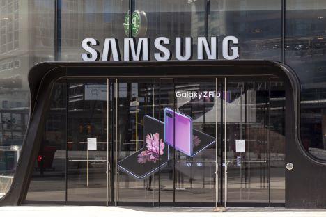 Zakupy Huawei podbiły wynik Samsunga