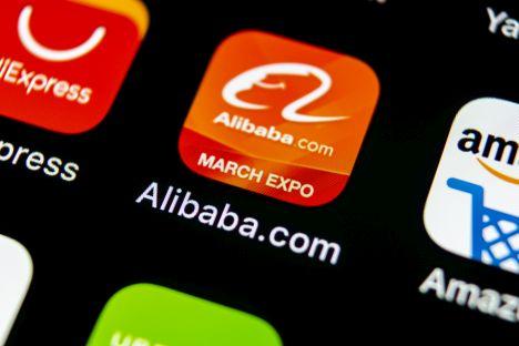 Ruszyło dochodzenie w sprawie Alibaby