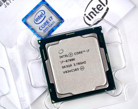 Żądanie zmian w Intelu