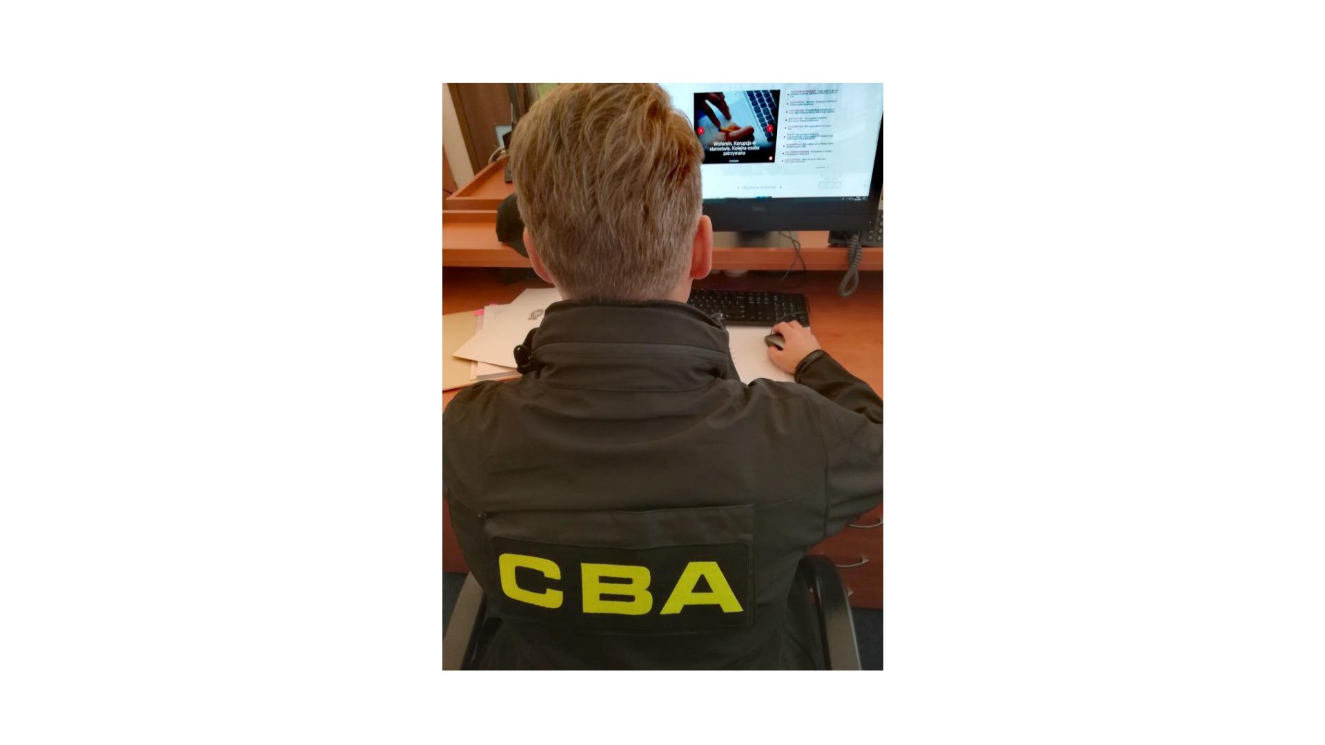 CBA zawiadamia prokuraturę ws. projektu w Lublinie
