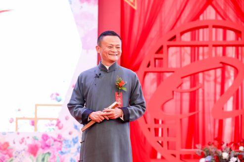 Tajemnicze zniknięcie założyciela Alibaby