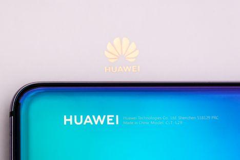 Huawei wchodzi na rynek monitorów